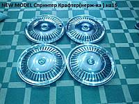 Volkswagen Crafter 2006+ и 2011+ гг. Колпаки из нержавейки Звезда (1 катк., 4 шт)