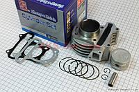 Цилиндр к-кт (цпг) 80cc-47мм синяя коробка