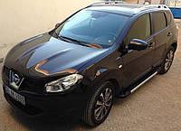 Nissan Qashqai 2010-2014 гг. Боковые площадки Red-Style v1 (2 шт., алюм.)