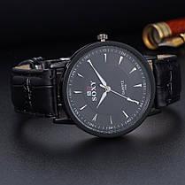 Часы наручные Soxy 1186, фото 3