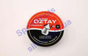 Пуля Oztay 4.5 (250)