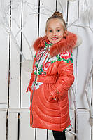 """Зимнее пальто детское """"Леся"""", коралл"""