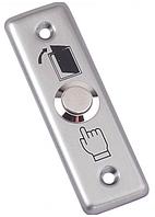 Кнопка выхода Exit-801A