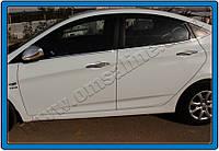Hyundai Accent Solaris 2011+ гг. Нижние молдинги стекол (6 шт., нерж) OmsaLine - Итальянская нержавейка