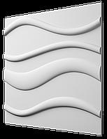 """Декоративные гипсовые 3D панели  """"Дюна"""""""