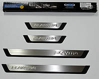 Hyundai Elantra 2011+ гг. Накладки на пороги OmsaLine (4 шт, нерж)