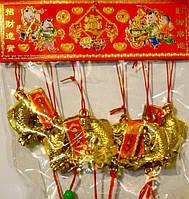 Набор из 6-ти подвесок фэн-шуй Золотой карп