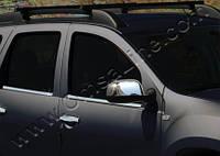 Dacia Duster 2008+ гг. Накладки на зеркала вариант 1 (2 шт, нерж)