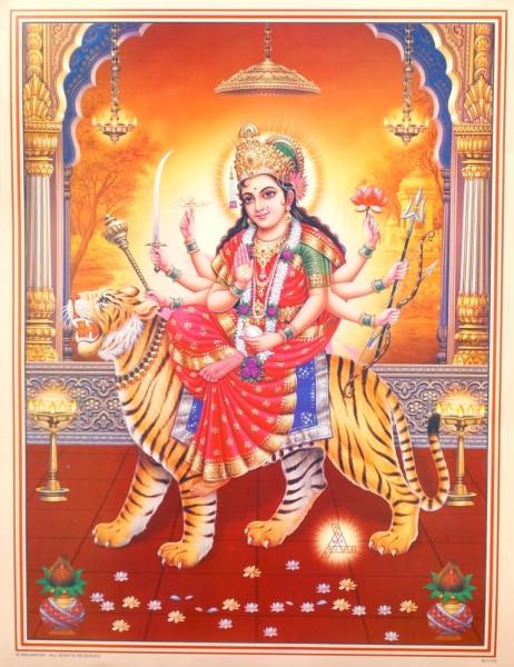 """Постер """"Индийские боги"""" Дурга М-0105"""