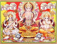 """Постер """"Индийские боги"""" Сарасвати Лакшми Ганеш AAP 076"""