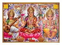 """Постер """"Индийские боги"""" Сарасвати Лакшми Ганеш BAP 1793"""