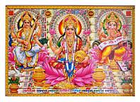 "Постер ""Индийские боги"" Сарасвати Лакшми Ганеш Jothi 7969"