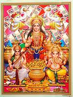 """Постер """"Индийские боги"""" Сарасвати Лакшми Ганеш AAP 075"""