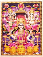 "Постер ""Индийские боги"" Сарасвати Лакшми Ганеш Jothi A-7213"