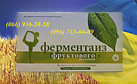 Фермент А (АЛЬФА) из Фруктового Растения - АЛЬФА сильнейшее средство для похудения !, фото 1
