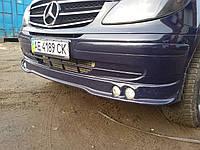 Mercedes Viano 2004-2015 гг. Накладка на бампер 4 фары (под покраску)