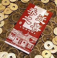 Конверт для денег красный с объёмным золотым тиснением №8