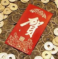 Конверт для денег красный с объёмным золотым тиснением №9