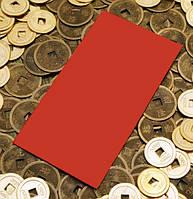 Конверт для денег красный чистый без рисунка