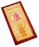 Конверт для денег с золотым фоном 9 * 17 см. №4