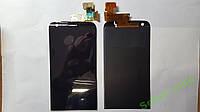 Дисплей (экран) LG G5, H820, H830,  H850, LS992, VS987, H845 с черным сенсором original.