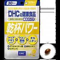 Препарат для лечения печени DHC (90 капсул)