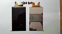 Дисплей (экран) LG D405,  D410, D415, L90 high copy.