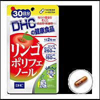 Витамины для Сердца и Сосудов DHC Полифенолы яблока (60 капсул)