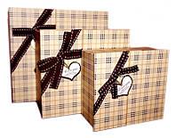 Три подарочных коробки Клетка Бежевая