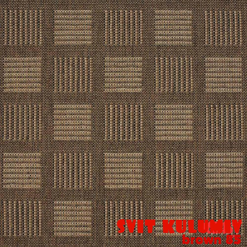 Ковролин Pure Art коричневый brown 85  - Svitkulumiv.com в Киеве