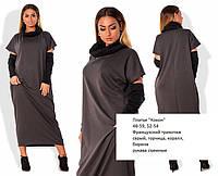 Платье женское длинное трикотажное P3721