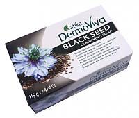 Мыло DermoVita Black Seeds 115gm. Чёрный Тмин ОАЕ