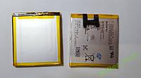 Аккумулятор Sony Xperia Z,  C2305, C6602, C6603, C23.