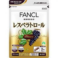 Препараты для Повышения Иммунитета FANCL Ресвератрол (60 капсул)