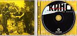 Музичний сд диск КИНО История этого мира (2000) (audio cd), фото 2