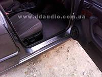 BMW 5 серия E-34 1988-1995 гг. Накладки на дверные пороги (4 шт., сталь)