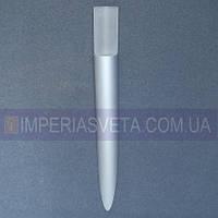 Декоративное бра, светильник настенный IMPERIA одноламповое LUX-125101