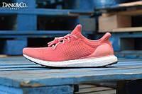 Кроссовки женские Adidas Ultra Boost Rose (в стиле адидас)