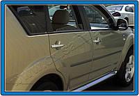 Mitsubishi Outlander 2001-2008 гг. Накладки на ручки (4 шт, нерж) OmsaLine - Итальянская нержавейка