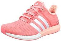 Кроссовки женские Adidas Adidas Gazelle Boost Rosa (адидас)