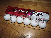 Мячи для пинг-понга DHS 3 STARS OLYMPIC,6шт. НОВЫЕ