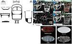 Kia Sportage 1994-2004 гг. Накладки на панель (2001-2005) Алюминий