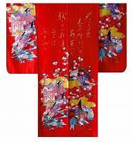 Кимоно, юката женские (облегченный вариант кимоно)