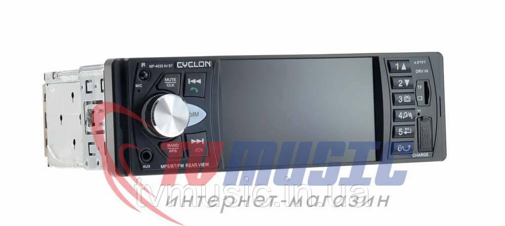 Автомагнитола Cyclon MP-4035 AV BT