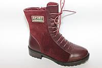 Детские зимние ботинки для девочек оптом от Kellaifeng разм (с 33-по 38)