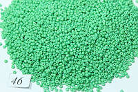 Бисер 450 грамм (МЕЛКИЙ) 46 (010)