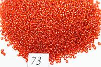 Бисер 450 грамм (МЕЛКИЙ) 73 (025)(Красный)