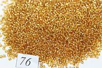 Бисер 450 грамм (МЕЛКИЙ) 76 (022B)