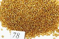Бисер 450 грамм (МЕЛКИЙ) 78 (022C)