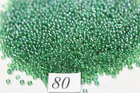 Бисер 450 грамм (МЕЛКИЙ) 80 (0107B)